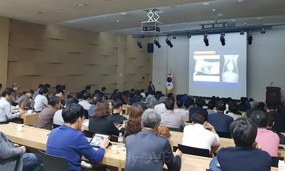 20181014gvma conference1