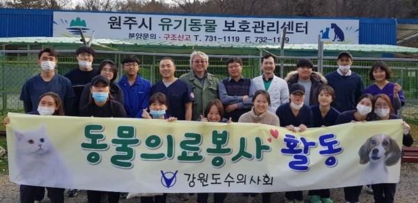 181119 gangwon1