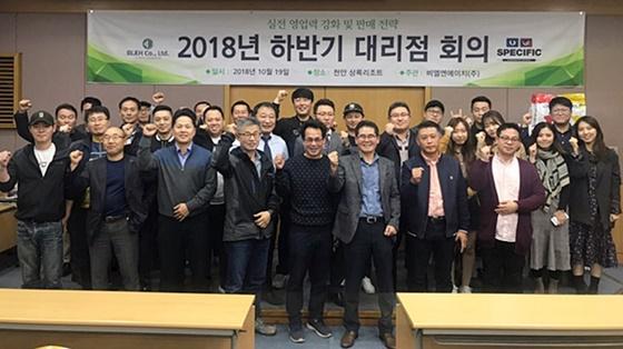 20181019blnh_specific