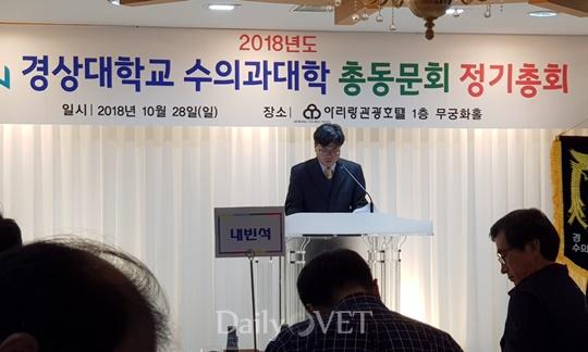 20181028gyeongsang1