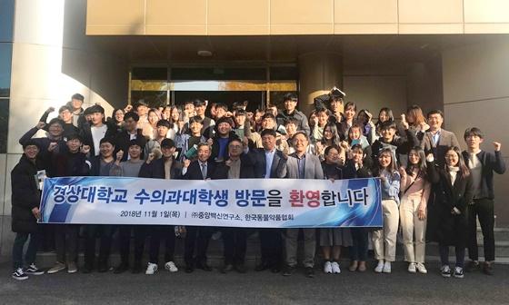20181101gyeongsang1