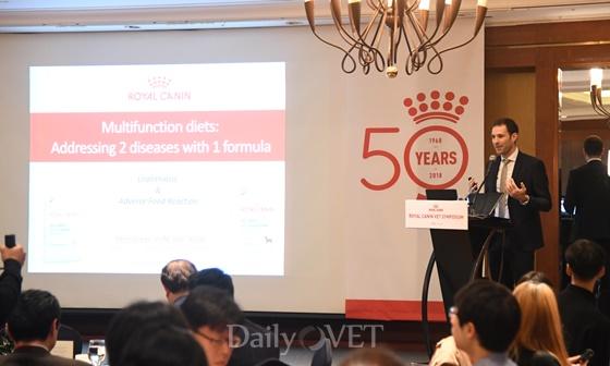 20181104rc vet symposium1