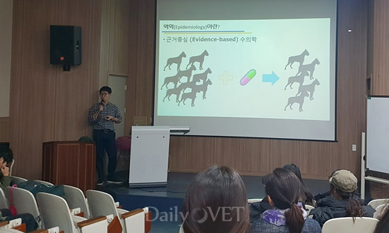 20181107kangwon_leekyuyoung2
