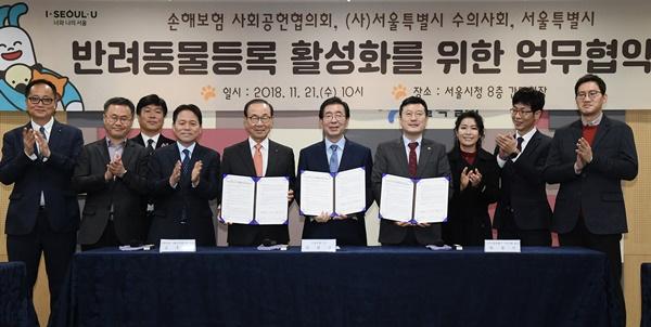 20181121registration seoul