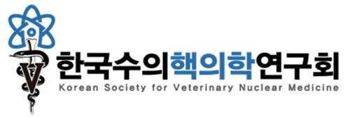 logo_KSVNM_nuclear