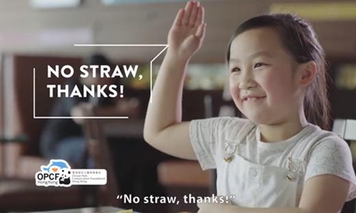 홍콩오션파크보전재단(OPCF)의 빨대 없는 날 홍보 영상