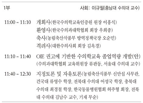 초대장2018_2교.indd