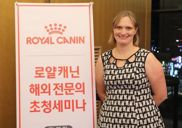 초청강연차 한국을 방문한 캐서린 브리스코 수의사