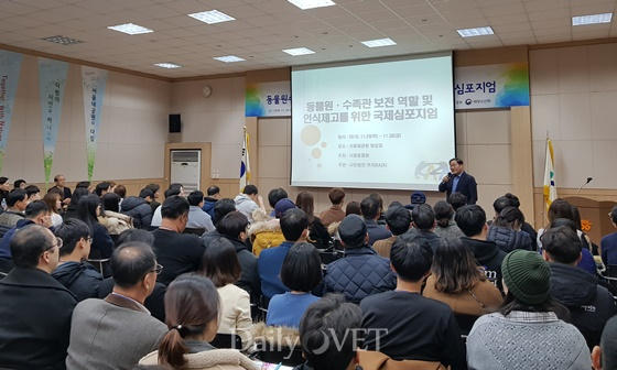 20181130kaza seminar1