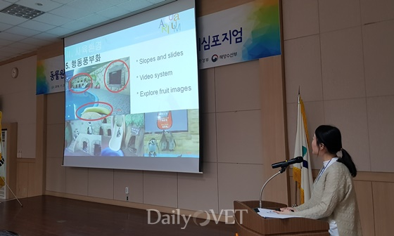 20181130kaza seminar2