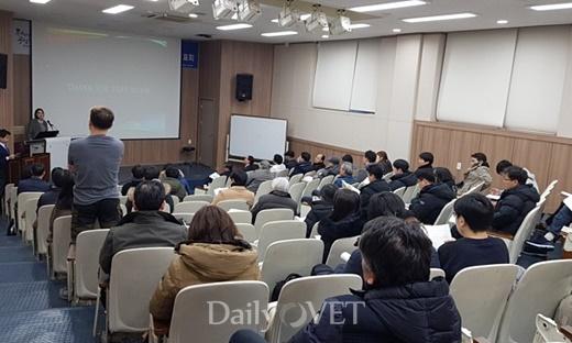 20181209kangwon case