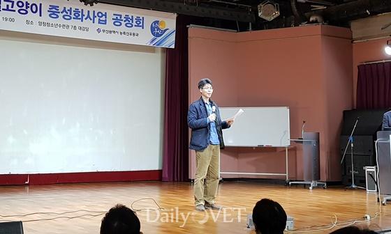천병훈 부산시수의사회장