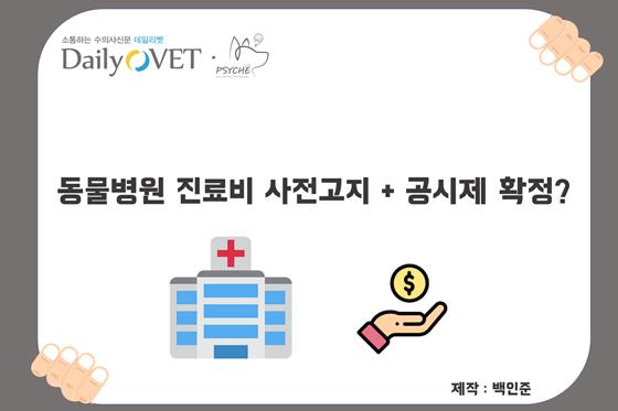 weeklyvet177_card1