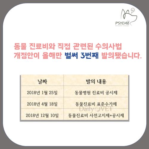 weeklyvet177_card2