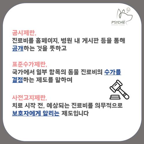 weeklyvet177_card3