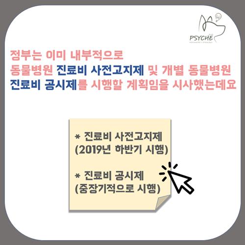 weeklyvet177_card4