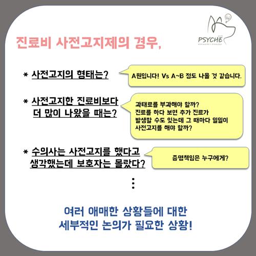 weeklyvet177_card5