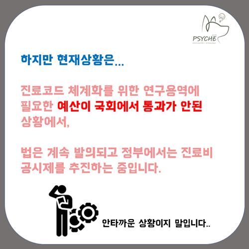 weeklyvet177_card8