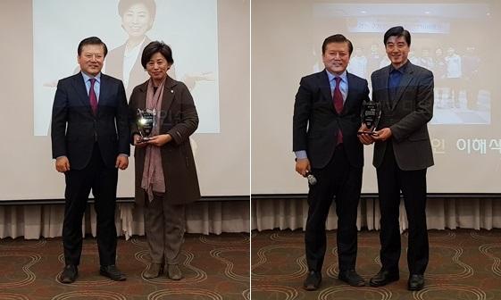 감사패를 받은 남인순 의원(왼쪽)과 이해식 대변인(오른쪽)