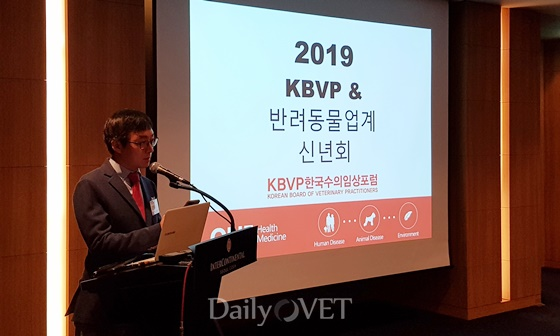 김현욱 KBVP 회장
