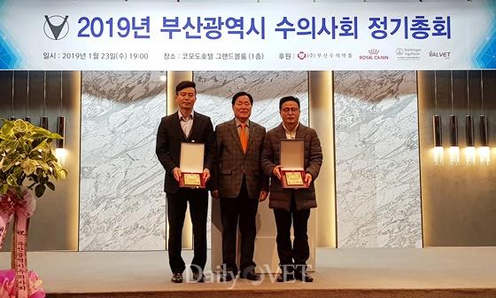 김옥경 대한수의사회장(중앙)과 권기윤(왼쪽), 이철호(오른쪽) 원장