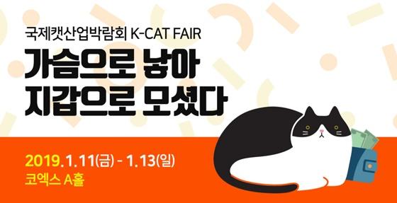 201901k-cat1