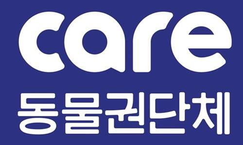 care logo201901