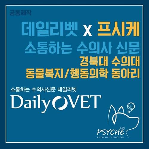 psyche_card thumbnail