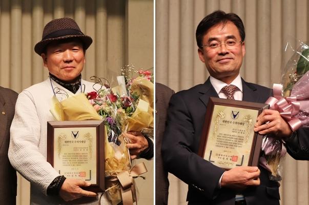 (왼쪽부터) 2019 대한민국 수의사대상을 수상한 김상집, 손영호 수의사
