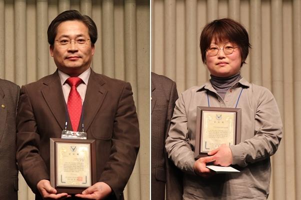 (왼쪽부터) 공로패를 수상한 이인형 서울대 교수, 버려진 동물을 위한 수의사회(서정주 수의사 대표수상)