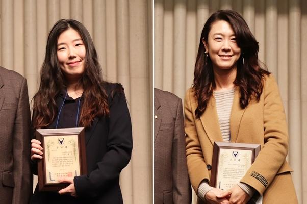 (왼쪽부터) 공로패를 수상한 채연 수의사, 신보교 전 인천세계수의사대회 조직위 사무국장