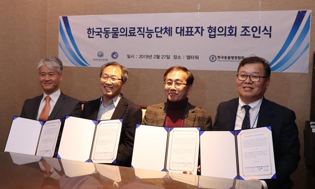 (오른쪽부터) 허주형, 임영철, 김현섭, 윤종웅 회장