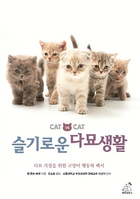 20190213book_multi cat