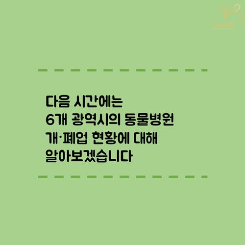 weeklyvet183_card7