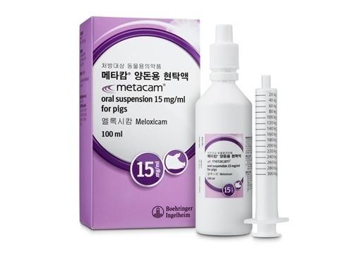 190304 metacam02