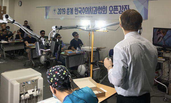 Wet-lab 세션에서는 3D 영상을 활용한 시범도 진행됐다
