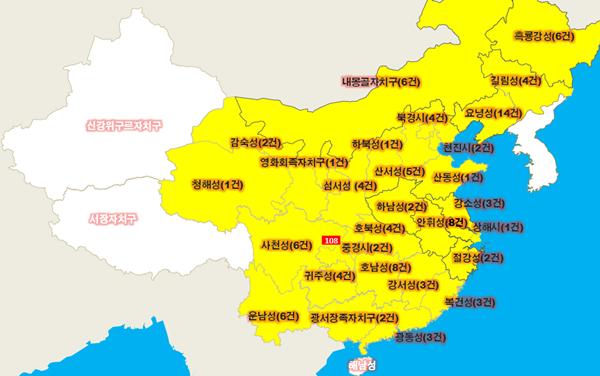 중국 전역으로 확산된 ASF (자료 : 농림축산식품부)