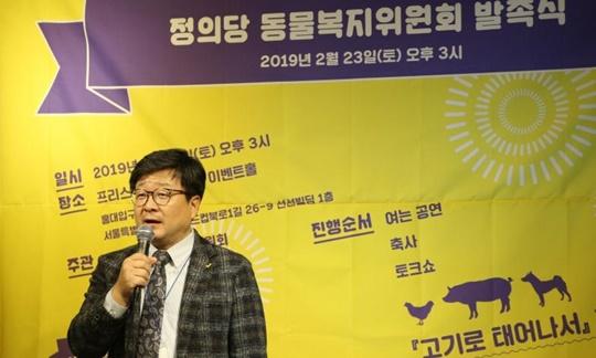 송치용 경기도의원