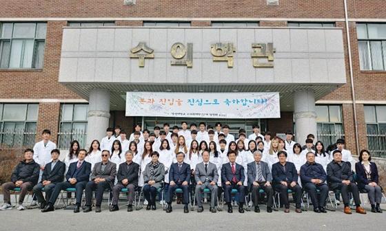 20190311 kangwon1