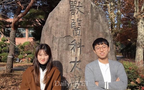 학생회장 가을해(사진 오른쪽), 부학생회장 고은영(사진 왼쪽)
