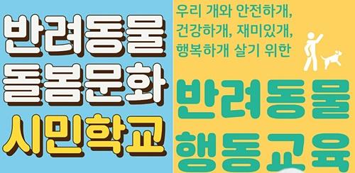 20190330kara_Seoul1