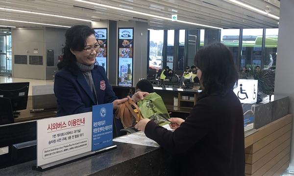 공항 안내데스크에서 반려견용 목줄과 배변봉투를 지원받을 수 있다. (사진 : 한국공항공사)