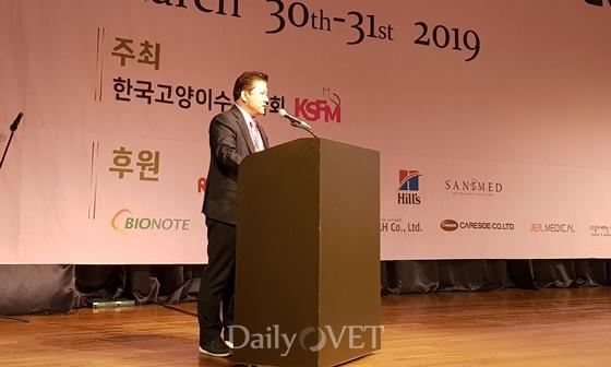김재영 KSFM 회장