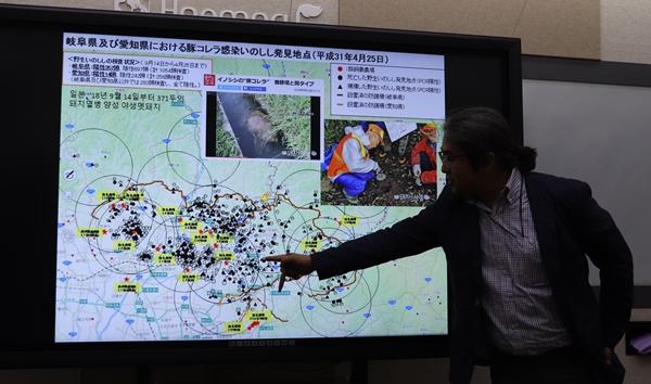 일본 CSF 사례를 예로 들며 멧돼지 대책 필요성을 주문한 이득흔 국장