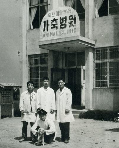 건국대 축산대 부속 가축병원의 모습(사진 : 건국대학교)