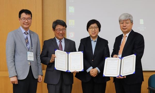 (왼쪽부터) 김동민 인수공통전염병학회 학술이사, 최보율 이사장, 정은경 질병관리본부장, 유한상 회장