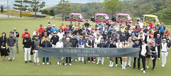 20190429kbvp_golf