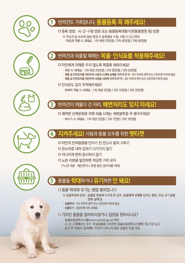 20190504qia_animal welfare2