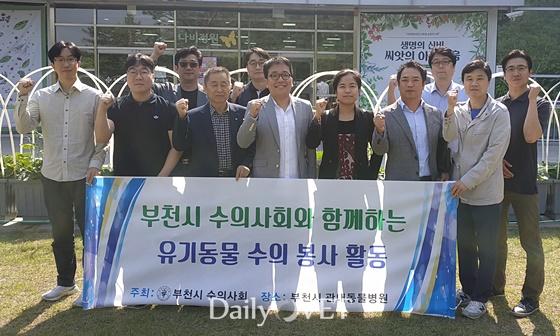 201905bucheon