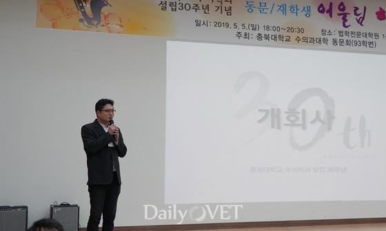 장석진 동문회장
